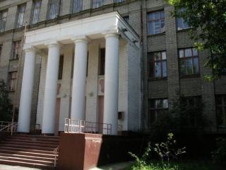Средняя общеобразовательная школа №5