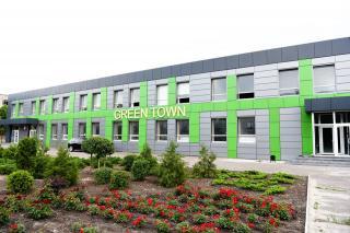 «Green Town» бизнес-центр