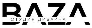 Студия Дизайна «Baza»
