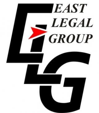 Адвокатское объединение «EAST LEGAL GROUP»