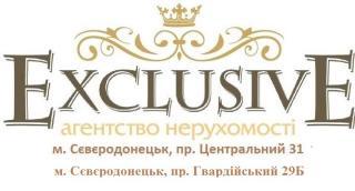 «ExclusivE» агентство недвижимости