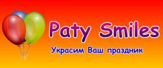 «PATY SMILES» оформление праздников