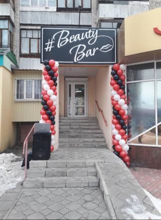 «Beauty Bar» салон красоты