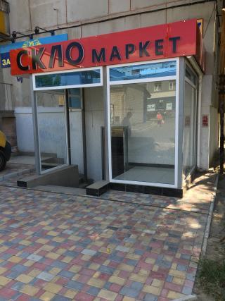«Стекло-Маркет» магазин-мастерская