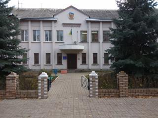 Сєвєродонецька місцева прокуратура