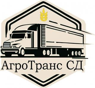 ООО «АгроТранс СД» грузовые перевозки