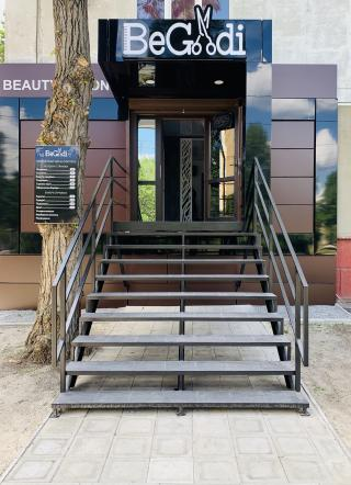 «BeGoodi» салон красоты