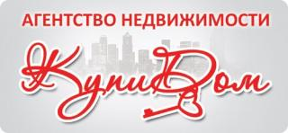 Агентство недвижимости «КупиДом»