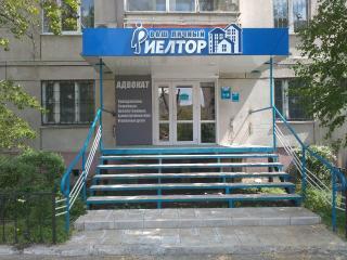 Адвокат Власов Вадим  Юрьевич