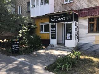 «AvtoMag» магазин автозапчастей для иномарок
