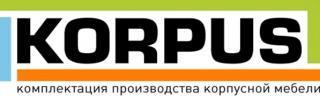 «KORPUS» изготовление корпусной мебели