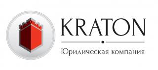 Компания «KRATON» АВТО из США