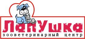 Зооветеринарный центр «ЛапУшка»