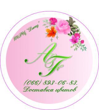 «Amelia Flowers» цветочный магазин