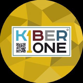 Международная КиберШкола будущего для нового IT-поколения KIBERone для детей  от 6 до 14 лет