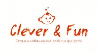 Студия инновационного развития для детей «Clever & Fun»