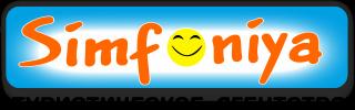 «Simfoniya» туристическое агентство