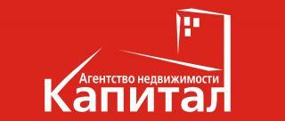 «КАПИТАЛ» агентство недвижимости