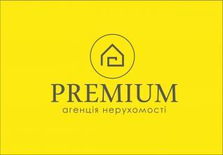 Агенція нерухомості «PREMIUM»