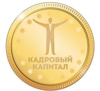 Агентство «Кадровый капитал»