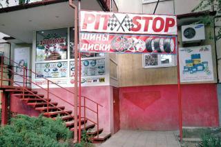 «Pit Stop» автомагазин