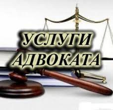 Адвокат Прийма Роман Сергеевич