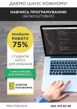Бесплатный курс по программированию от Стэнфордского университета
