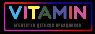 «VITAMIN» агенство детских праздников