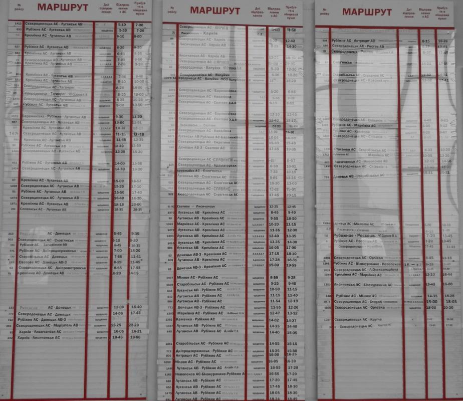 Мебель на заказ хабаровск каталог с фото