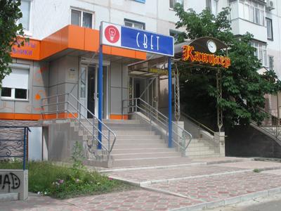 Свет магазин